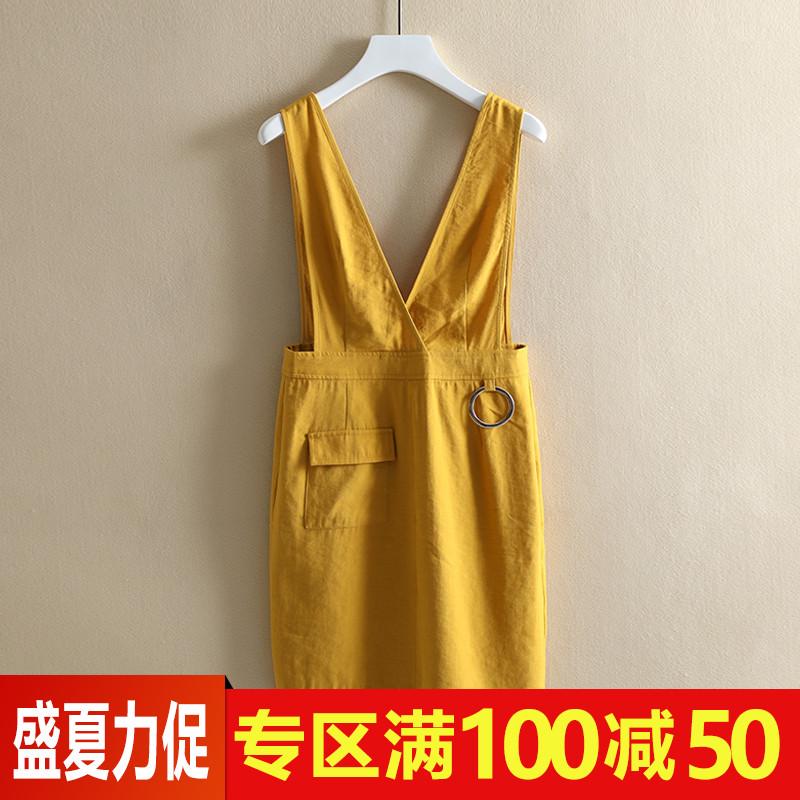 【魔系列】纯色不规则V领背带裙女休闲短裙007品牌特卖女装折扣店