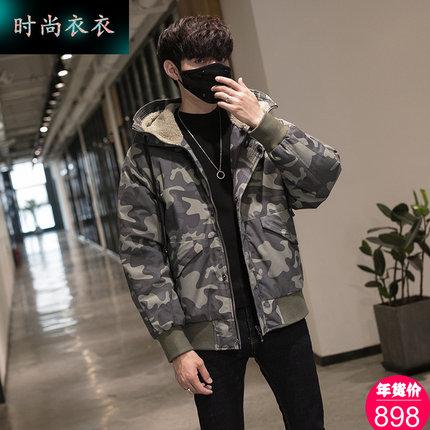 优选 加厚连帽羽绒服男2018冬季新款潮流韩版修身短款迷彩外套