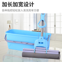 Anti-pressure rectangular mop bucket tow Butuo bucket cotton mop cleaning bucket car wash portable plastic bucket