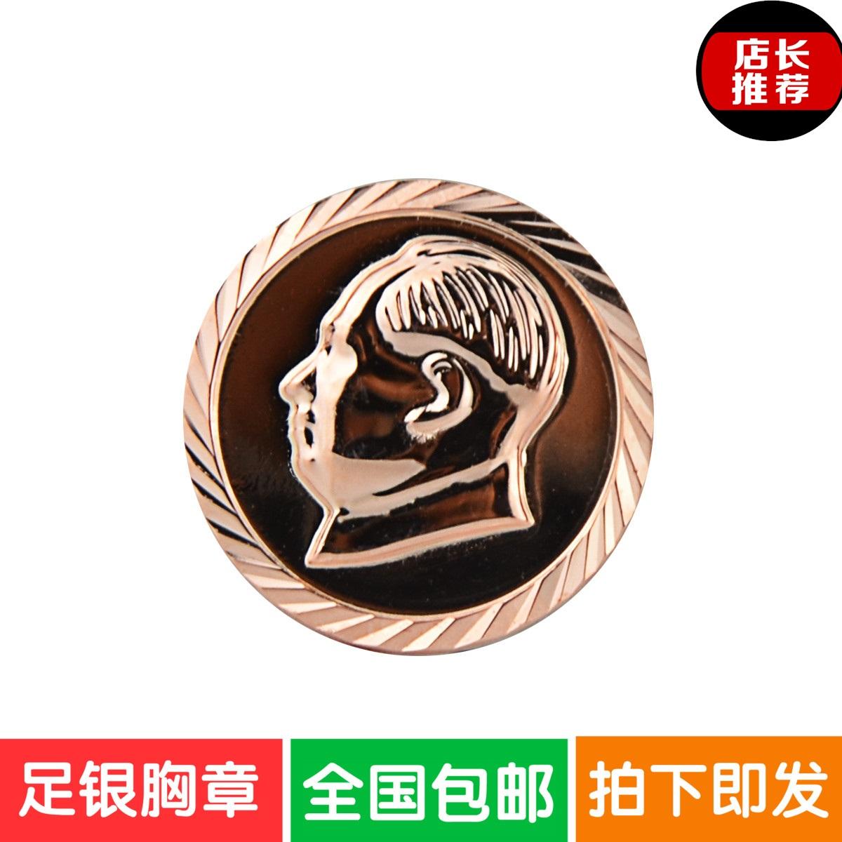 毛主像人物头像纯银足银彩银胸针饰品伟人毛泽东纪念像章徽章包邮