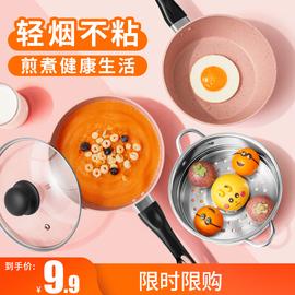 婴儿宝宝辅食锅煎煮一体锅多功能麦饭石煮粥不粘锅汤锅儿童小奶锅图片