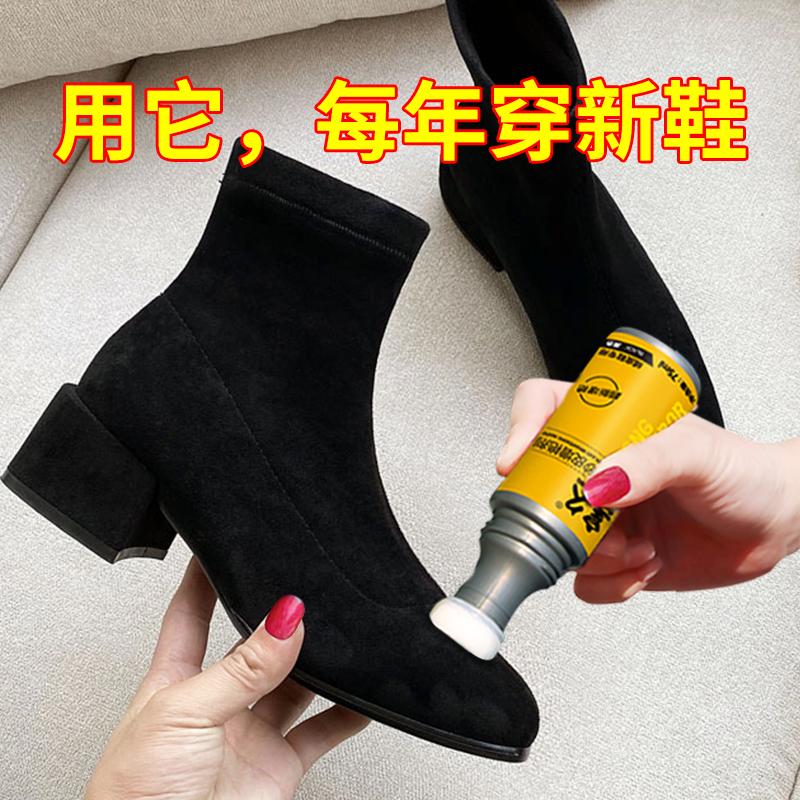 麂皮磨砂鞋打理液鞋粉通用黑色补色反绒面增艳翻毛皮鞋清洁护理剂
