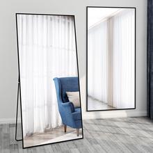 特价立体镜子全身镜穿衣镜家用网红ins风卧室少女落地镜试衣镜