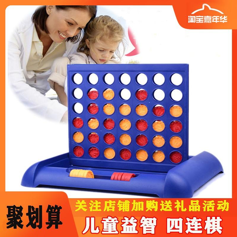 Китайские шашки / Нарды Артикул 545164137790