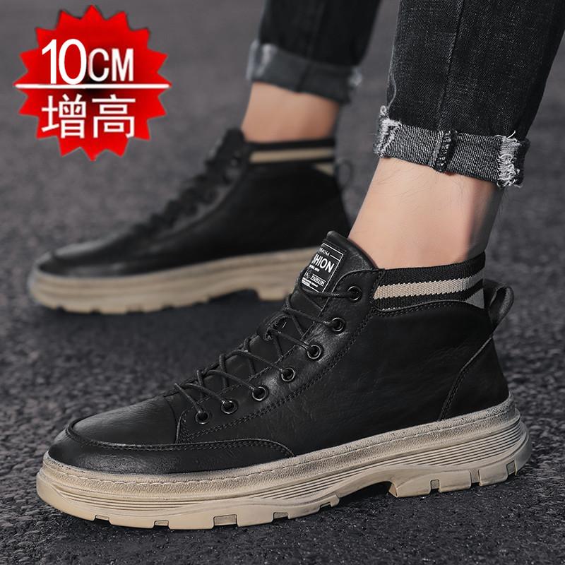内增高男鞋10cm高帮透气马丁靴隐形增高8cm英伦风百搭皮鞋潮板鞋6