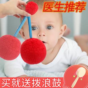 婴儿视力训练红球0-3个月新生的儿宝宝视觉追视红色软布球玩具1岁