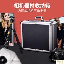 博瑞相机防潮箱放3C数码单反配件箱摄影摄像镜头收藏箱支架收纳
