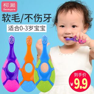 柳濑婴幼儿宝宝软毛岁半超细牙刷