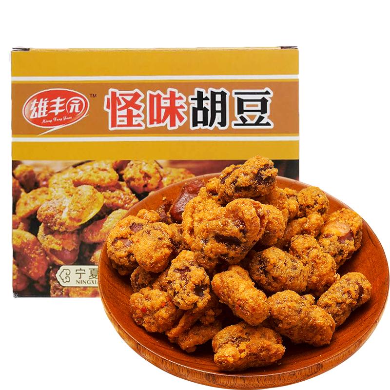 六盘上特产怪味胡豆蚕豆休闲零食香酥香辣小吃正宗豆制品480g盒装