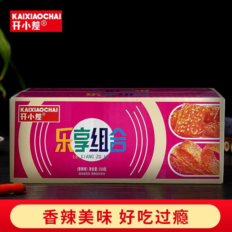 开小差辣条乐享组合350g整箱大礼包
