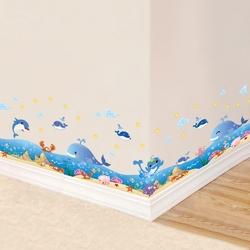 踢脚线墙贴纸客厅卧室墙角自粘防水贴纸儿童房幼儿园墙面装饰贴花