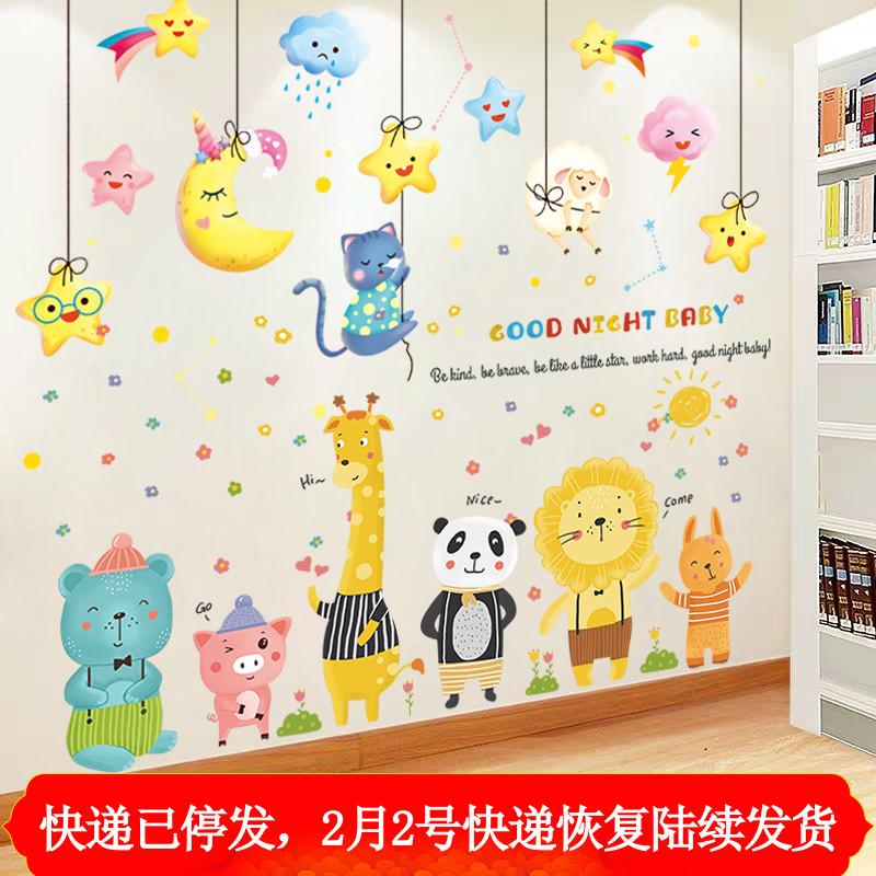 儿童卡通小动物墙贴房间婴儿宝宝贴画背景墙面装饰品贴纸墙纸自粘