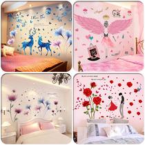 自粘墙纸贴纸女孩卧室温馨贴画情侣房间浪漫墙贴装饰客厅创意贴花