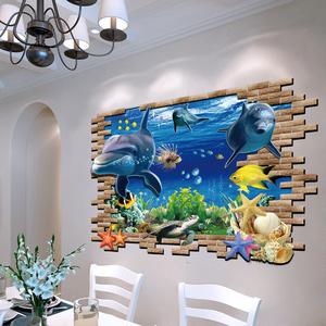 3D立体墙贴大学生宿舍贴画寝室地板墙壁纸装饰天花板贴纸自粘墙纸