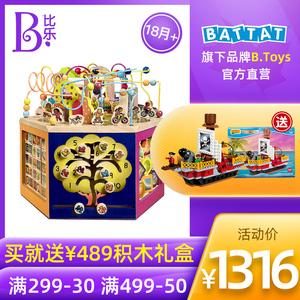 领50元券购买北美 B.Toys比乐青年大学活动中心木立方多功能百宝箱绕珠玩具