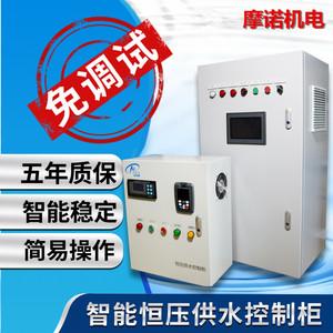 变频柜水泵恒压供水控制器箱三相380v 1.5/5.5/7.5/11/22/30/37kw