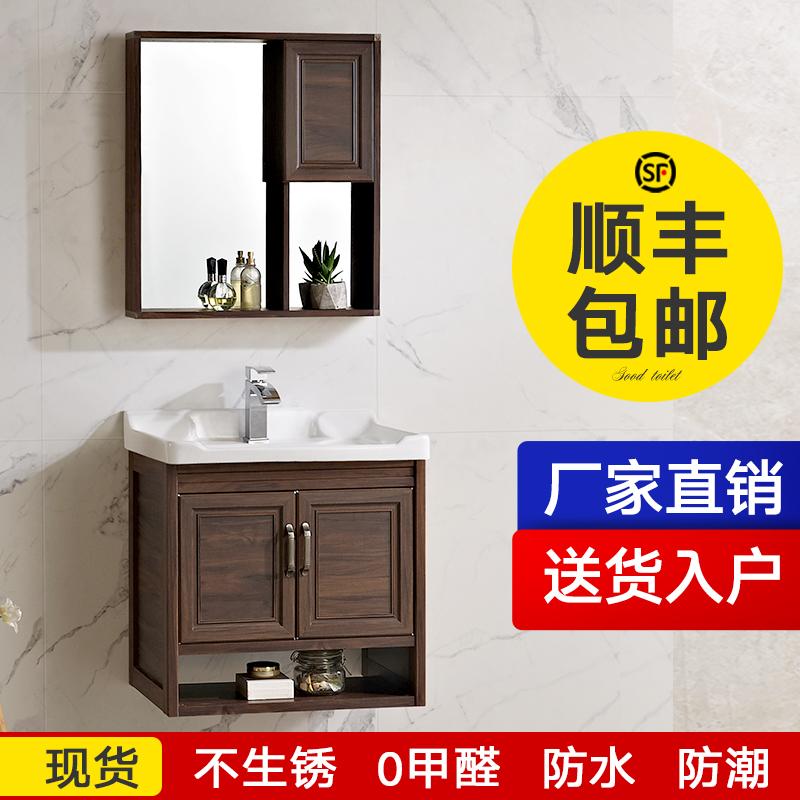 Мебель для ванной комнаты Артикул 578756281430