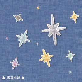 星星布贴补丁衣服装饰百搭刺绣时尚贴布小号手缝自粘无痕补丁贴
