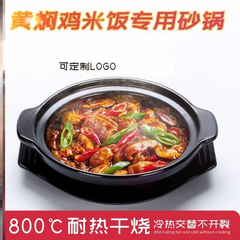 砂煲耐高温炖锅陶瓷煲汤锅煲仔饭黄焖鸡小沙锅煲家用燃气明火砂锅