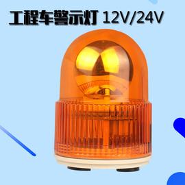工程车警示灯 垃圾车警示灯 信号灯 LTD-1105 校车报警灯 12V 24V