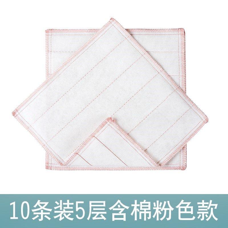 厨房毛巾抹布不易沾油棉纱洗碗布吸水家务清洁巾洗碗巾擦桌百洁。