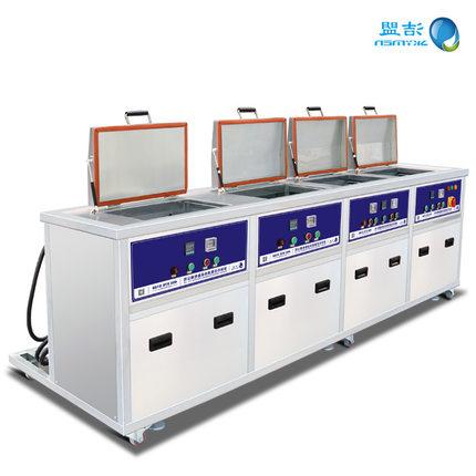 机电设备五金器械大功率超声波清洗器 JP-4120GPH 汽车发动机清洗