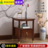 All solid wood Chinese bedside table simple modern light luxury 48cm mini small apartment 35cm bedroom bedside storage cabinet
