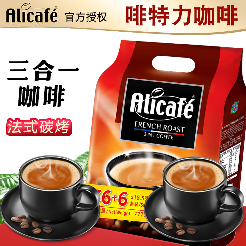 Alicafe, Malaysia, French style, 3 in 1 coffee, 777g
