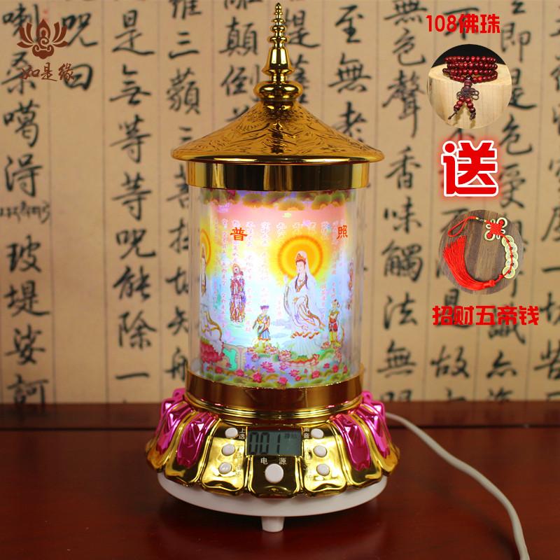 Устройства для медитации Артикул 637551070512