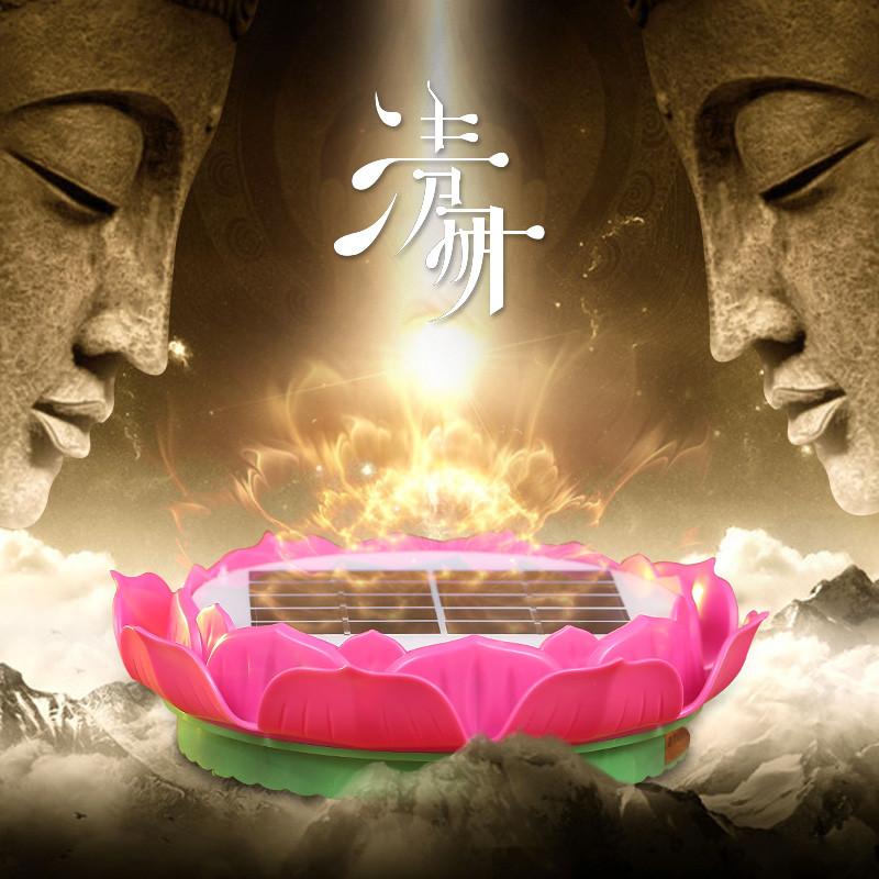 Устройства для медитации Артикул 636864188992