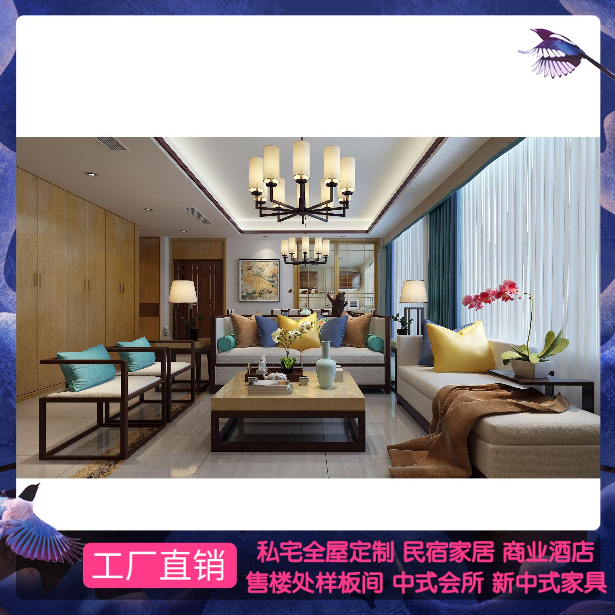 券后870.20元新中式实木沙发客厅后现代沙发组合别墅样板房现代中式中式家具