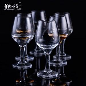 国标标准白酒品酒杯50ml郁金香品鉴杯品酒会专业评酒杯一两高脚杯
