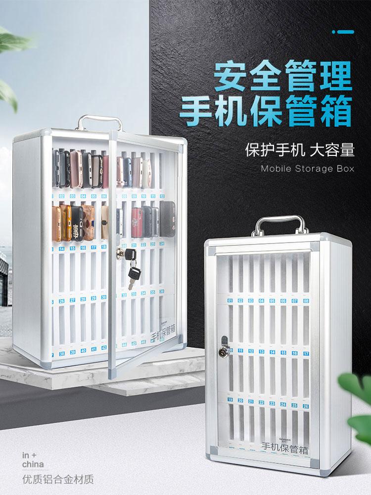 Transparent student mobile phone box storage cabinet mobile phone storage cabinet is placed in the meeting cabinet storage cabinet in the meeting room