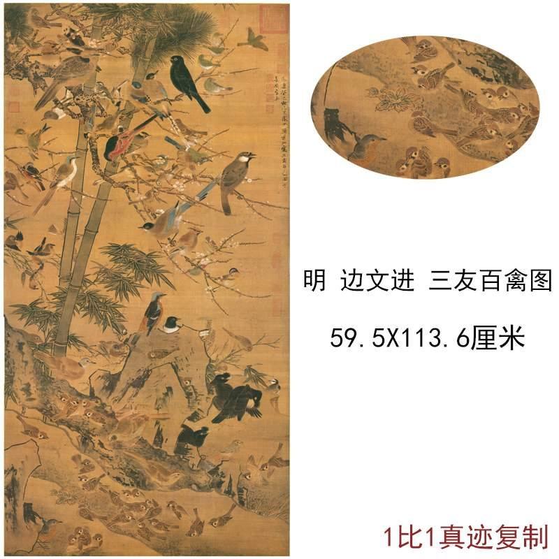 Картины Артикул 637589808516