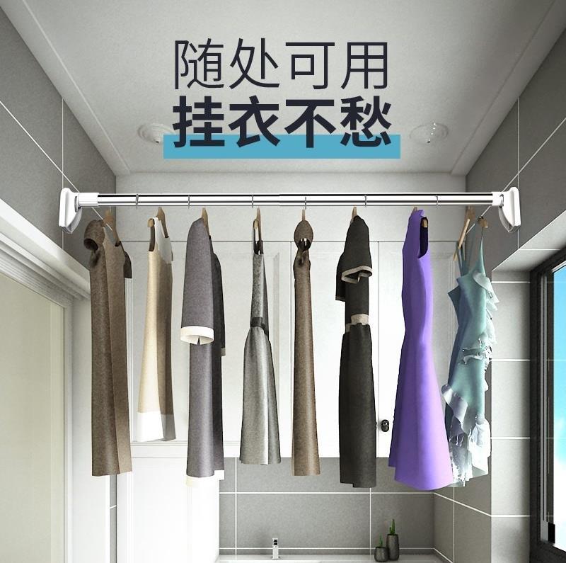 (用1元券)勉晾衣杆不锈钢免打孔伸缩浴帘杆