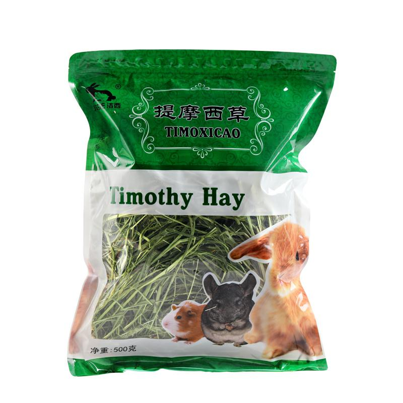 提摩西草19年兔500段龙猫豚包邮鼠荷兰g兔子牧草-兔饲料(朱掌柜旗舰店仅售14.28元)