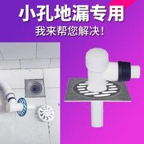 卡扣式快速转换接水龙头嘴软水管接头配洗衣机进水管接头