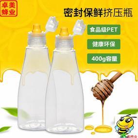 500尖嘴2挤酱瓶塑料分装密封奶嘴