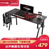 赛途电竞游戏桌电脑台式卧室电脑桌使用评测分享