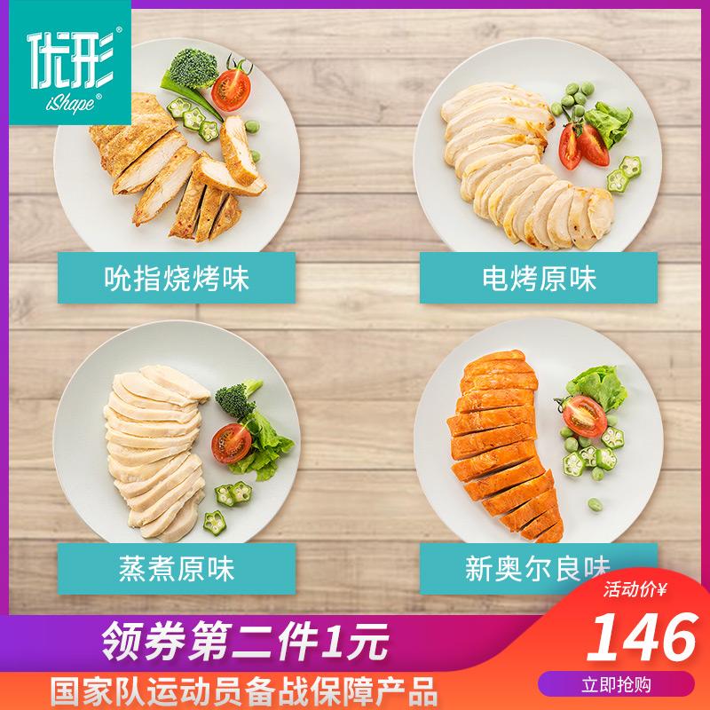 优形健身即食鸡胸肉4口味12袋 高蛋低脂健身解冻速食代餐鸡胸肉