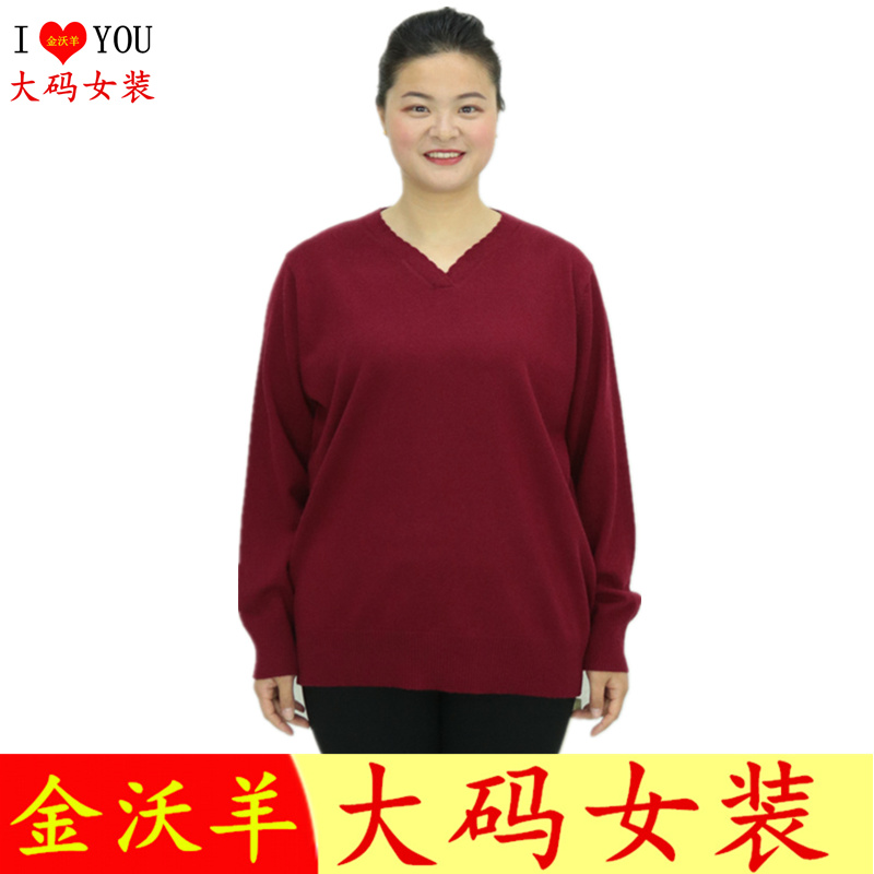 200jin large womens clothing plus fat middle-aged and elderly fat mothers sweater knitwear spring autumn and winter Jinwo sweater 202