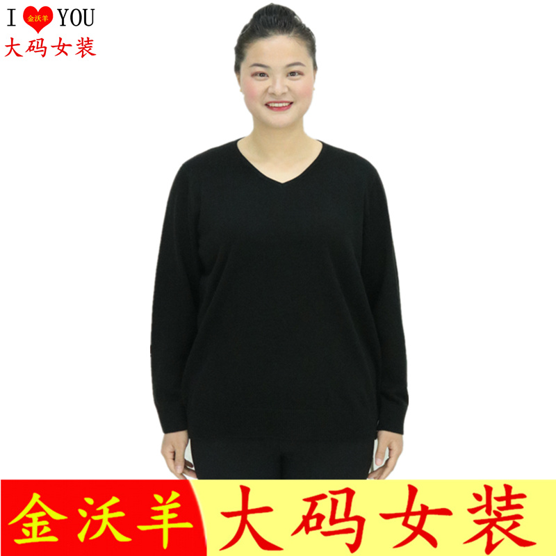 200jin large womens plus fat mid aged sweater fat mothers sweater spring and autumn winter V-neck Jinwo sheep 031
