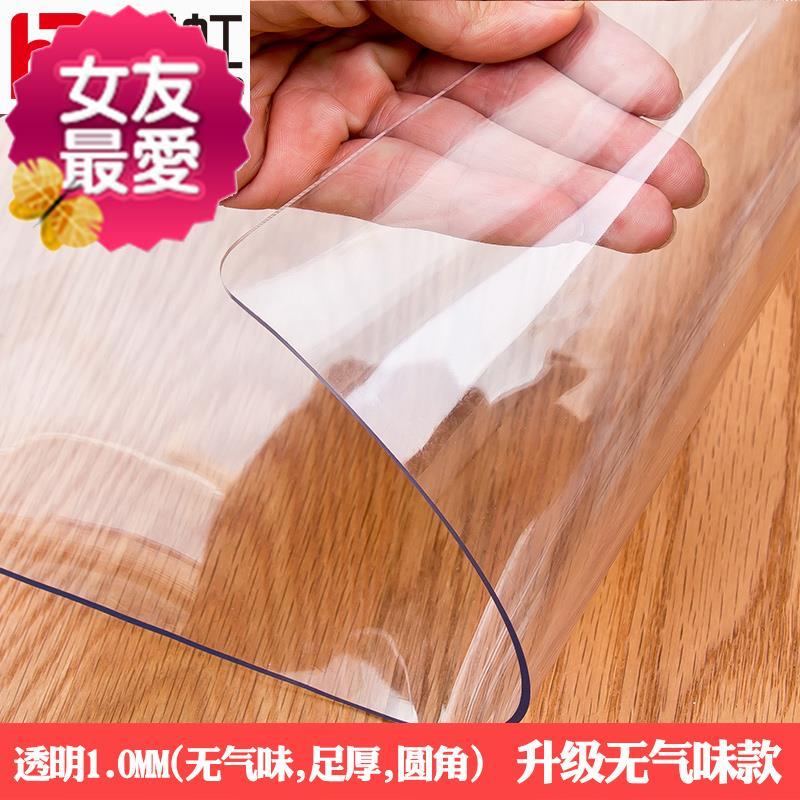 饭桌桌垫铺在桌子上的软玻a璃塑料透明写字台橱柜软质桌上有色餐