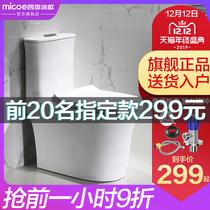新款九牧王彩色家用抽水马桶陶瓷大口径超漩虹吸式坐便器彩金坐厕
