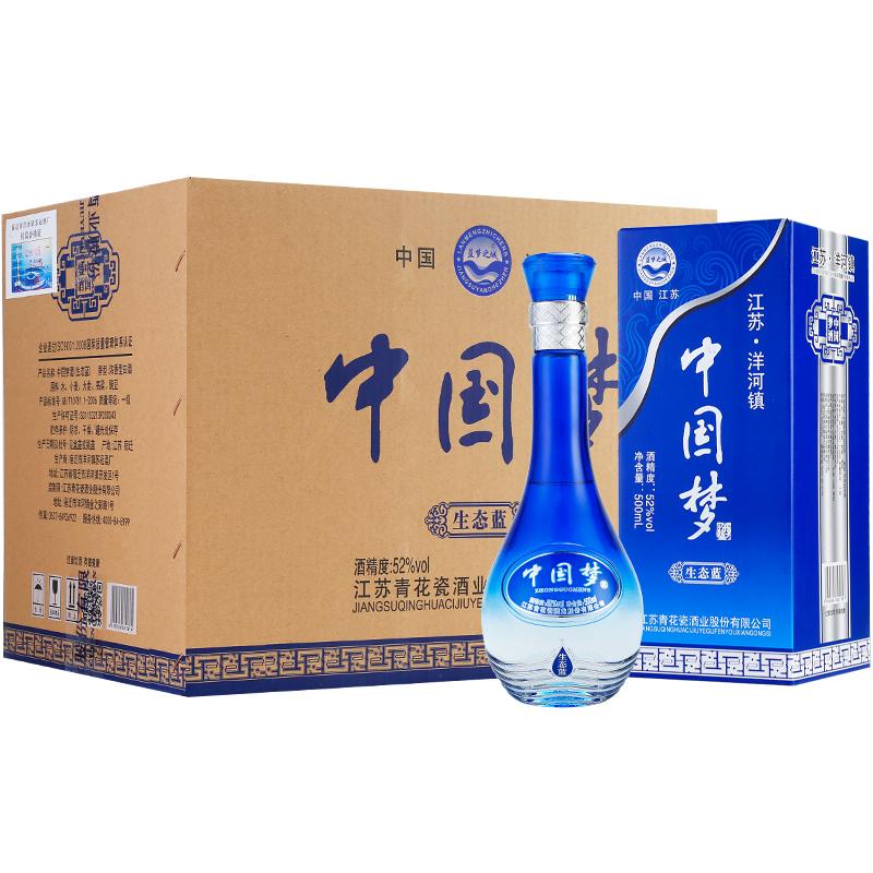 中国梦白酒整箱52度浓香型500ml*6瓶礼盒装原浆酒粮食酒请客送礼
