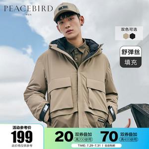 【反季清仓】太平鸟男装奥莱 工装棉服潮流帅气棉衣短款连帽冬装
