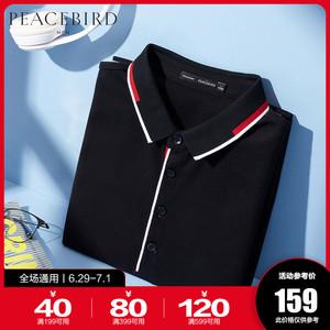 太平鸟男装奥莱 2020夏季黑色清新运动撞色POLO衫双珠地纯棉短袖