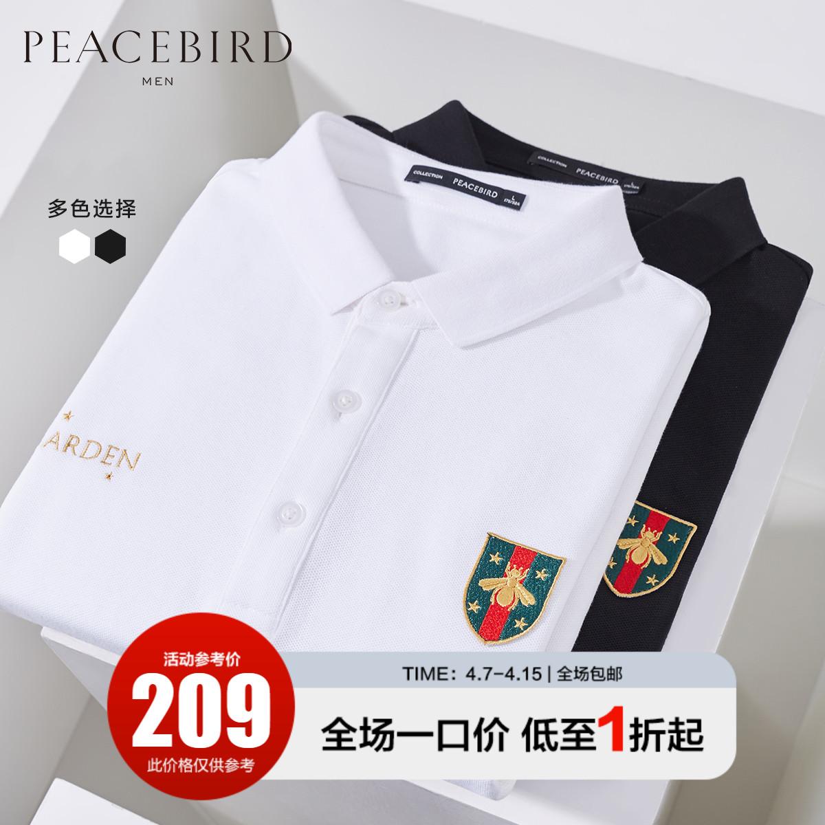 太平鸟男装奥莱 新款黑白双色刺绣贴布POLO恤翻领短袖T恤保罗衫潮
