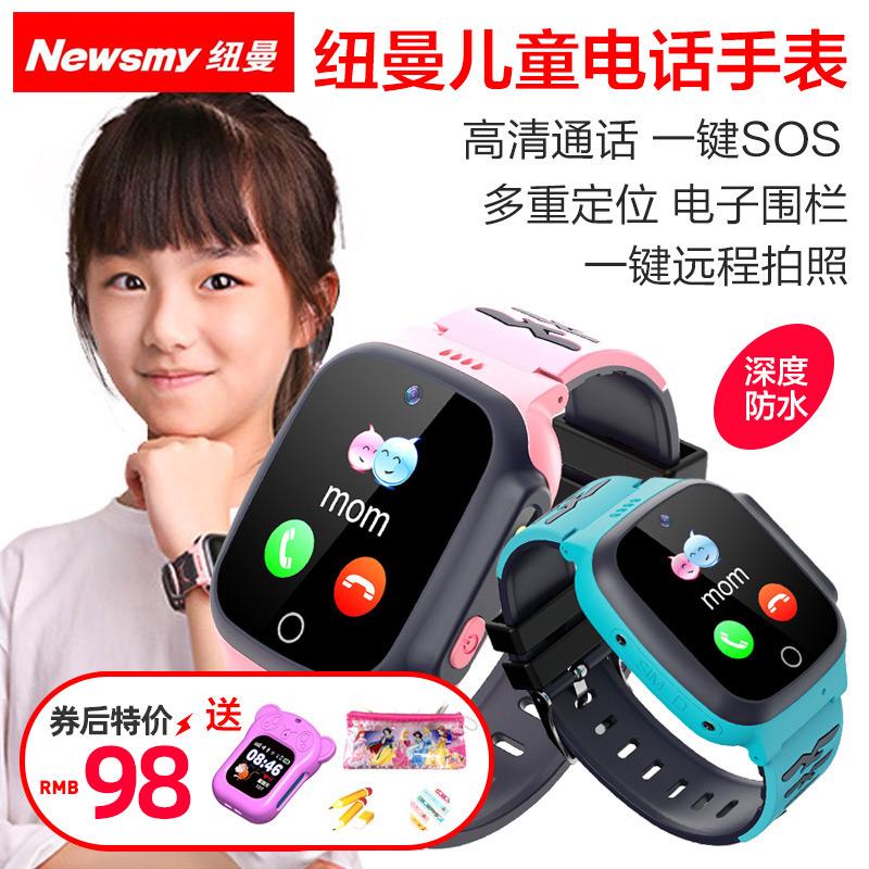 纽曼儿童定位防水全网通4g电话手表