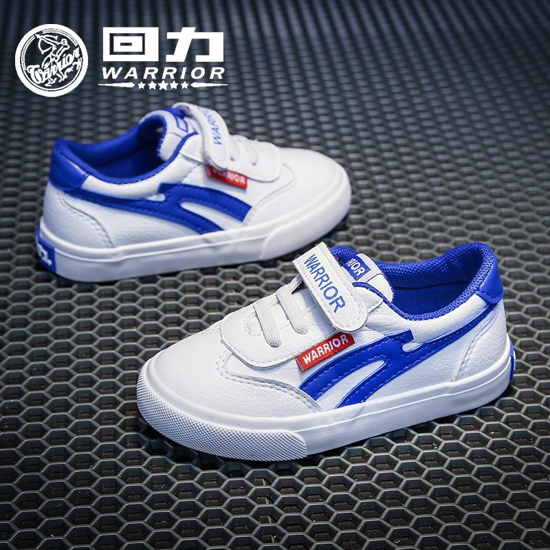 男童小白鞋2019春季新款回力童鞋10月14日最新优惠